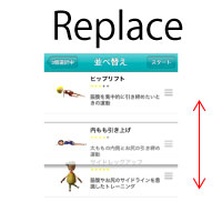 yt-replace